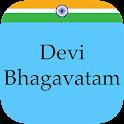 Devi Bhagavatam
