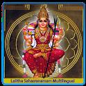 Lalitha Sahasranamam icon