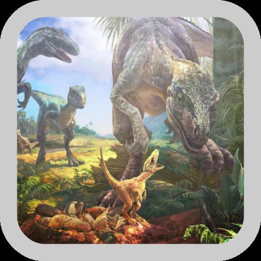 ทายภาพไดโนเสาร์ 解謎 App LOGO-APP試玩