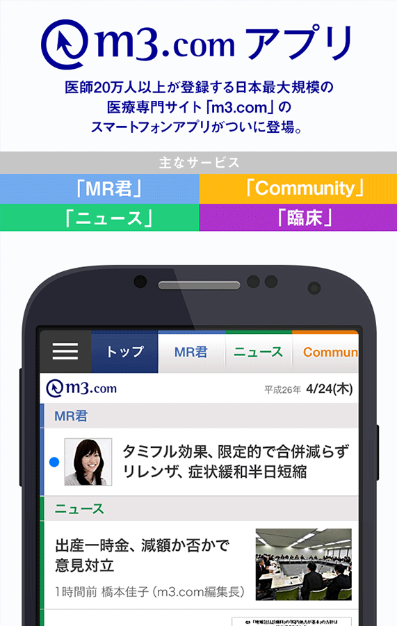 m3.com- screenshot