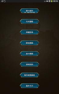 神魔之塔-靈寶天尊‧通天教主隱藏隊伍技能與實戰展示 - 神魔之塔攻略網
