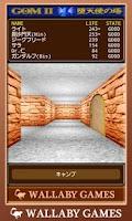 Screenshot of RPG 堕天使の塔 - ゴッド・オブ・マジックⅡ-