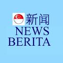 SGNews (Singapore News)