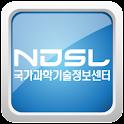 국가과학기술정보센터(NDSL) 아이콘