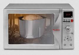 Es un producto para disfrutar por ejemplo haciendo pan, es cómodo en todos sus servicios como microondas. 3 en 1