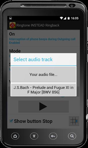 【免費音樂App】鈴聲而不是回鈴音-APP點子