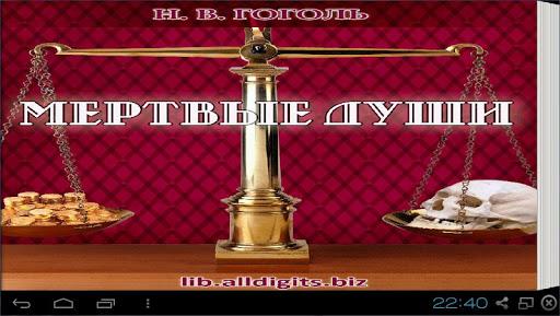 download L\'Espace touristique (French Edition) 2000