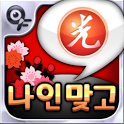 Ninematgo_Beta icon