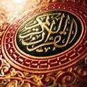 Quran عبد الباسط عبد الصمد icon