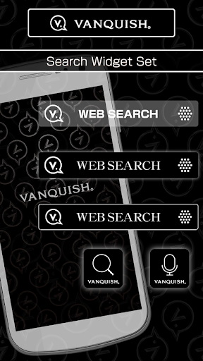 VANQUISH cool Search-free