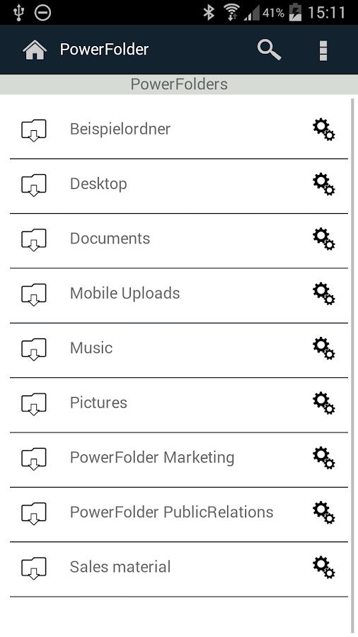 PowerFolder - screenshot