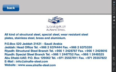 Alnafie Steel screenshot 3