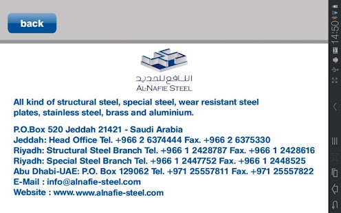 Alnafie Steel - screenshot thumbnail
