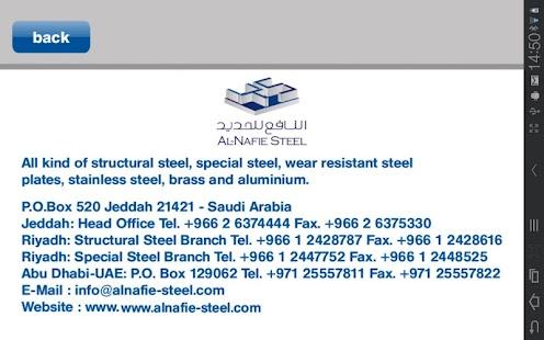 Alnafie Steel - screenshot thumbnail