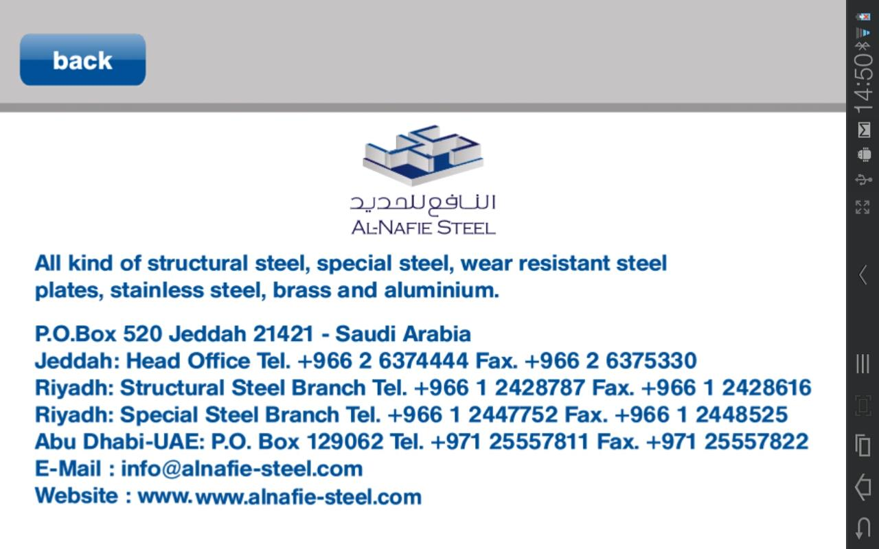 Alnafie Steel - screenshot