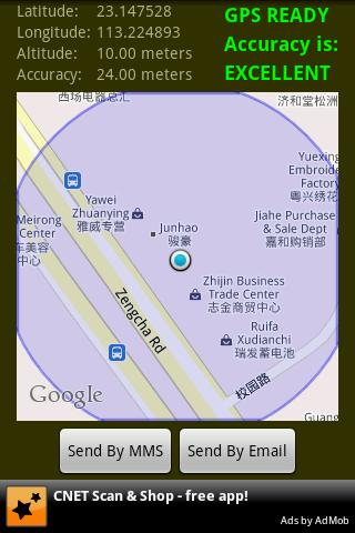 GPS to MMS Free - screenshot