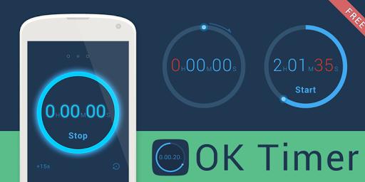 玩免費生產應用APP|下載Timer app不用錢|硬是要APP