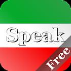 Persian Words Free icon