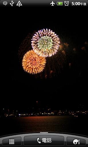 花火の写真 壁紙 横須賀の開国花火大会にて