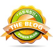 더블로그 - 블로그 마케팅 NO.1