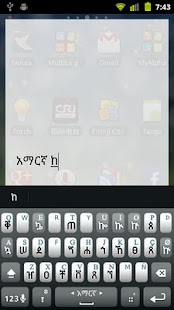 Plugin Amharic አማርኛ - screenshot thumbnail