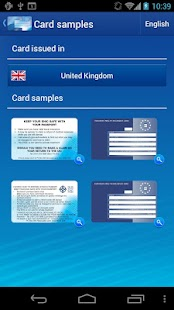 European Health Insurance Card- screenshot thumbnail