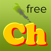 Choochoo Train for Kids Free