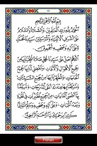 Screenshots of Surah Yaasin & Tahlil Arwah for iPhone
