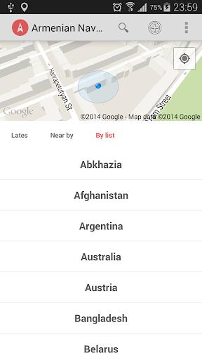 免費下載生活APP|Armenian Navigator app開箱文|APP開箱王