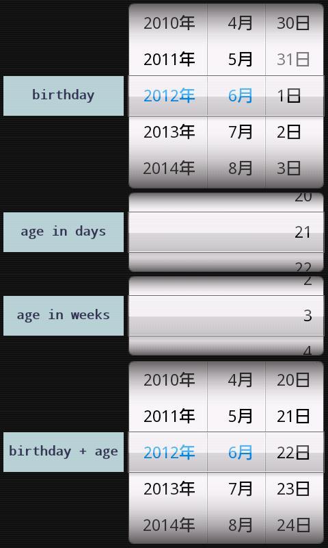 AgeInWeeks- screenshot