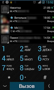 ICS Dialer Key - screenshot thumbnail