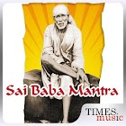 Sai Baba Mantras icon