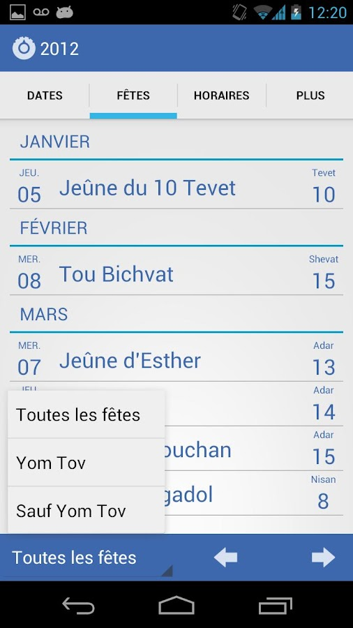 Jewish Calendar - screenshot