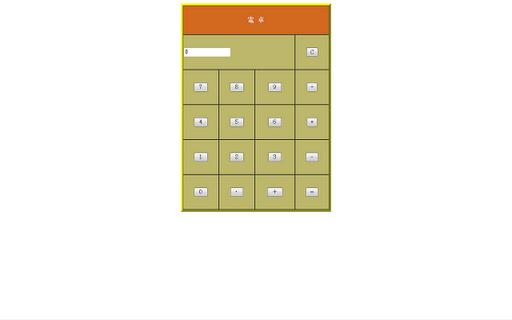 Omusic 149 | Omusic 149 App 使用心得|遊戲資料庫| AppGuru 最夯 ...