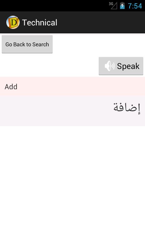 Technical - English To Arabic- screenshot