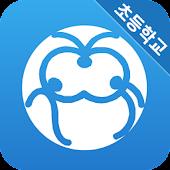 대구중앙초등학교 - 대구행복스쿨