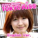 TokyoKiss-ChihiroNomoto logo