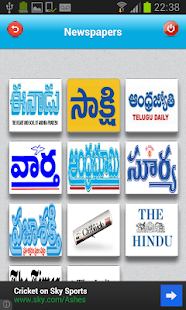 All Andhra Telugu News - screenshot thumbnail