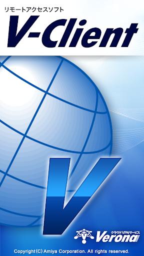 V-Client Legacy 1.1.4.6 Windows u7528 1