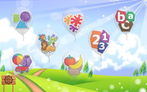 無料教育Appの子ども向けフランス語学習完全版|記事Game