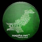 App ATM Locator Pakistan APK for Kindle