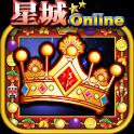 星城Online-皇冠列車 icon