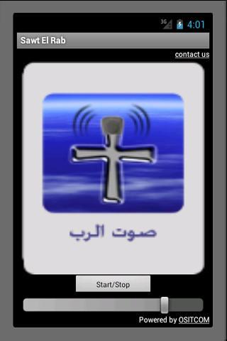 Sawt el Rab- capture d'écran