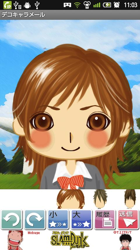 DecoCharaMail(Avatar,ICON)- screenshot