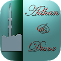 Adhan and Duaa icon