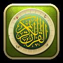 القرآن الكريم - المنشاوي -معلم icon