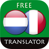 Dutch - French Translator