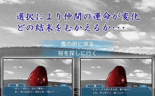 無料冒险Appの鬼呪島からの脱出 ~お願い私を助けて~|記事Game