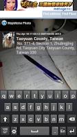 Screenshot of Map Photo Diary
