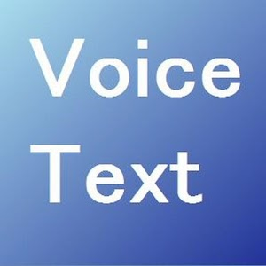 how to send text with voice